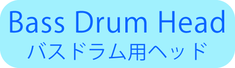 for Bass Drum