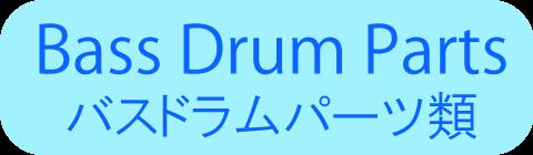 Bassdrum Parts