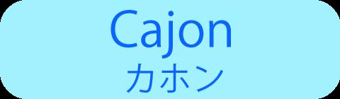 Cajon