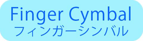 Finger-Cym.