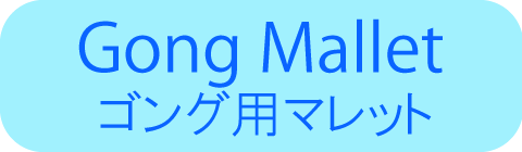 Gong-Beater
