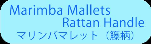 Marimba-Rattan