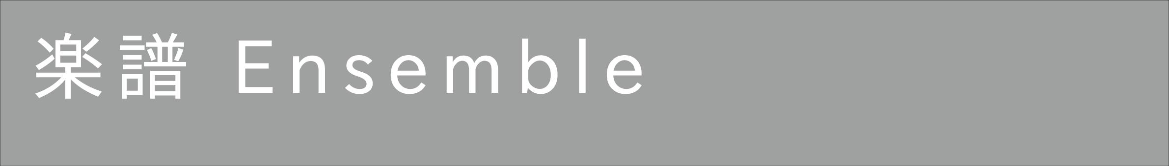 Score-Ensemble