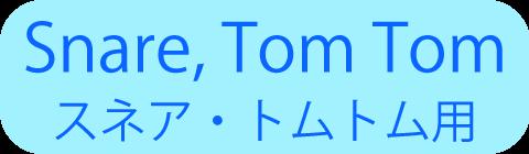 SD, TomTom