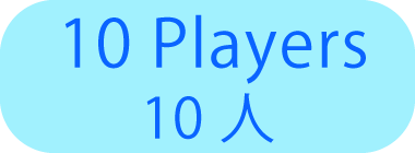 10Players
