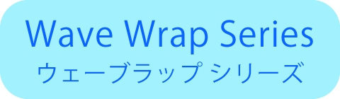 Wave Wrap Series