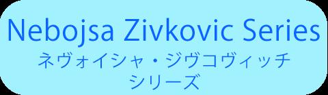 Nebojsa Zivkovic Series
